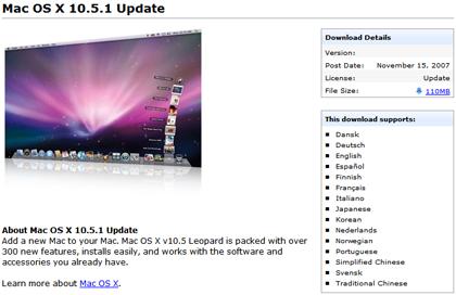 Ya disponible la Update10.5.1