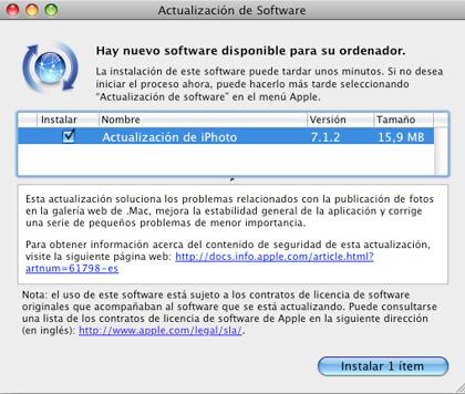 Nueva actualización de iTunes 7.1.2
