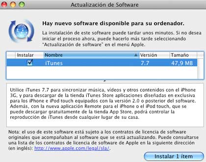 Nueva actualización de iTunes 7.7 ya disponible