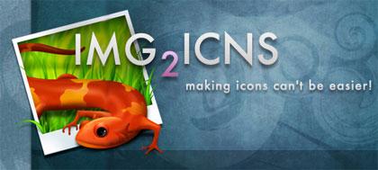 Img2icns estrena versión 1.0.1 para Leopard