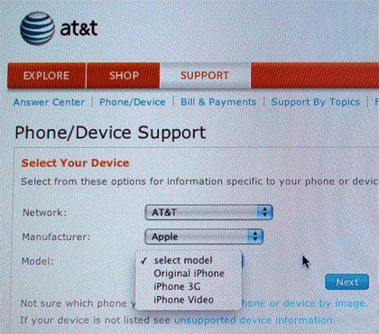 El nuevo iPhone podría llamarse: iPhone Video