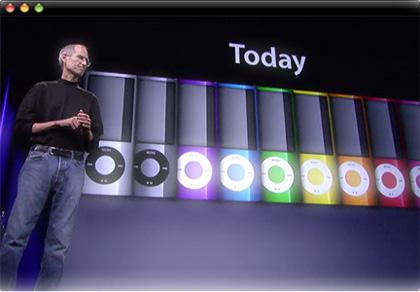 Ya disponible el evento musical de Apple (2009)